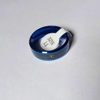 Умное кольцо